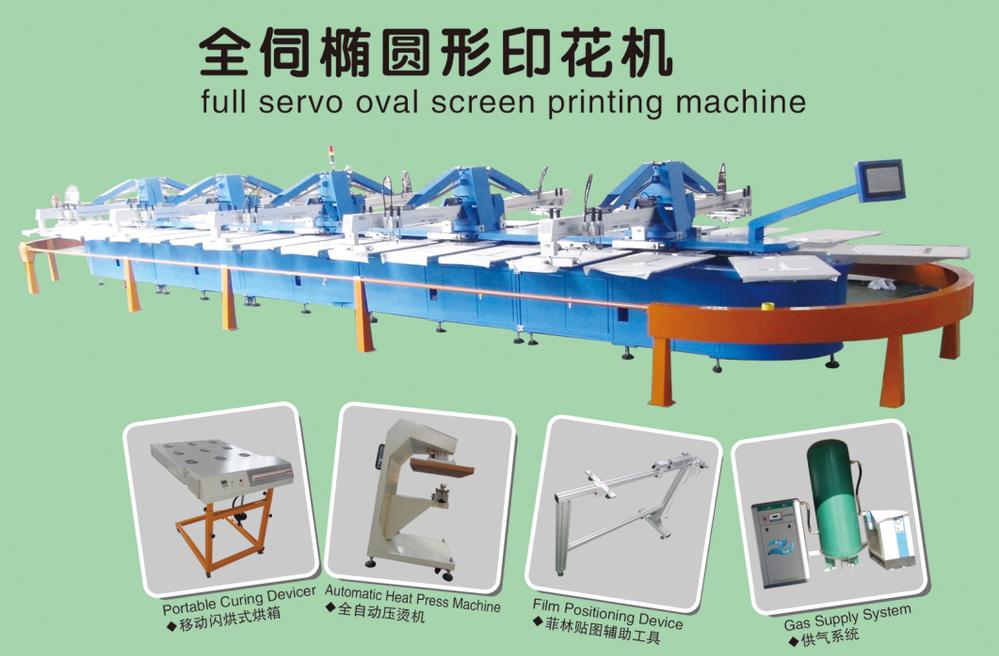 T Shirt 12 Colors Automatic Full Servo Oval Silk Screen