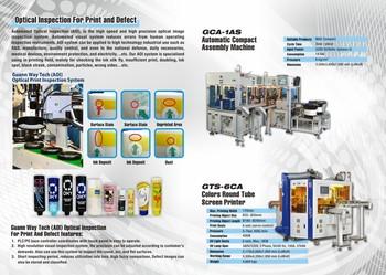 Guann Way Tech Aoi For Compact Tube Buy Aoi Machine For
