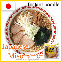 noodles food great price and very delicious Japanese Miso Ramen Noodles x 5 servings