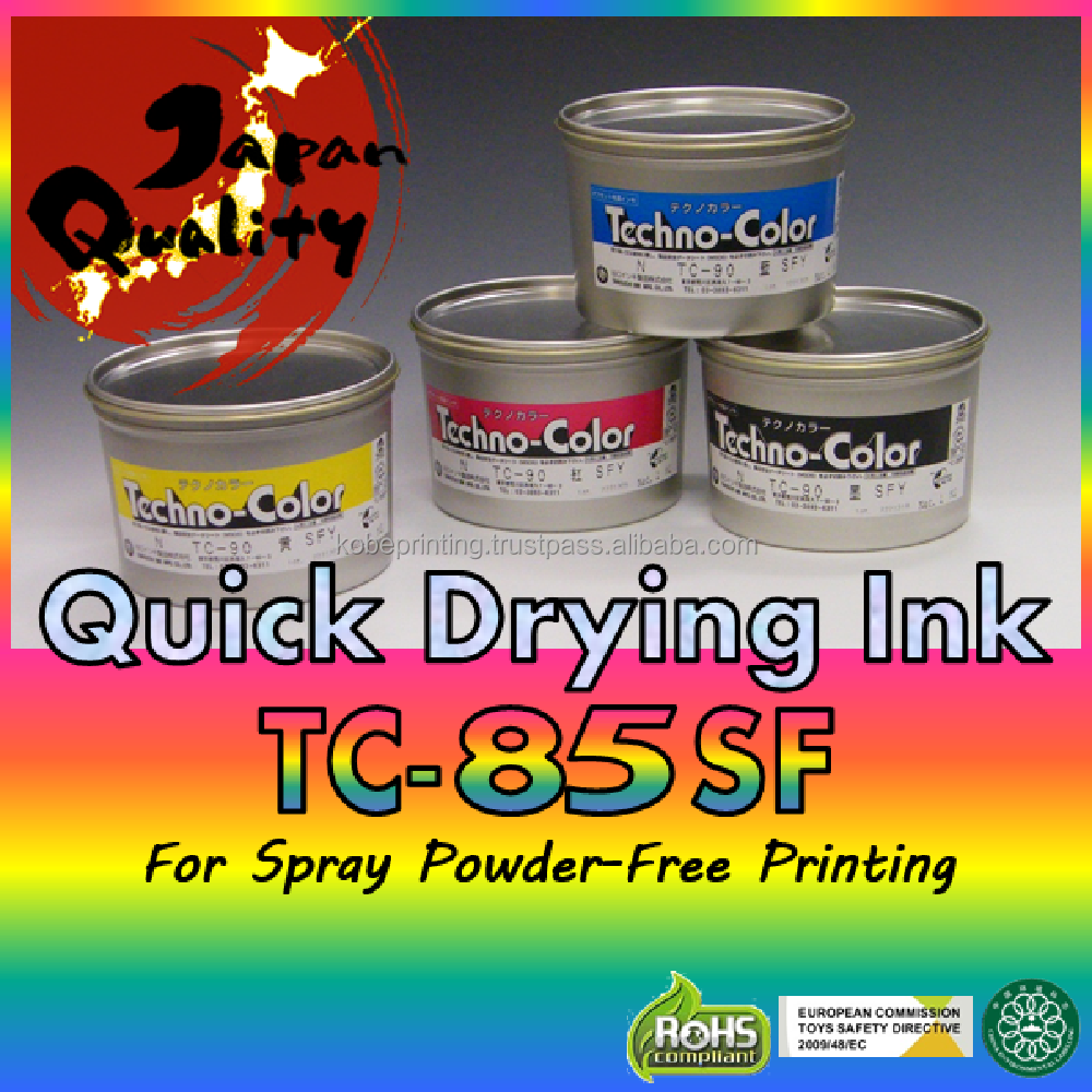 JAPAN QUALITY quick dry offset printing ink TC-85SF for spray powder free offset printing with the recognition of ASA & SGS