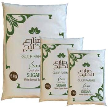 Gulf Farms Sugar - Consumer Packs 1kg 2kg 5kg
