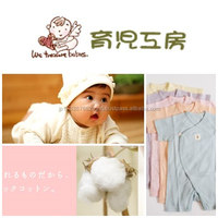 Various type of reliable Comfortable baby apparel made in Japan