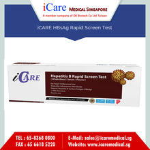 Hepatitis B Detection Rapid Screen Test Kit at Reliable Price