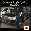 used Suzuki Convenient car with High quality, High-performance made in Japan