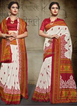 Bhagalpuri Silk Sarees Online Shopping All Types Of Indian Sarees