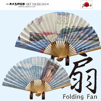 High quality and Handcrafted hand fan bamboo with Traditional Japanese Ukiyo-e Art Prints made in Japan