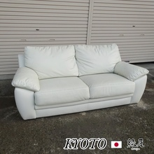 Reliable and Tasteful Used Modern Furniture Design Made in Japan Wholesale