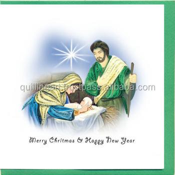Handmade Christmas Greeting Cards Size