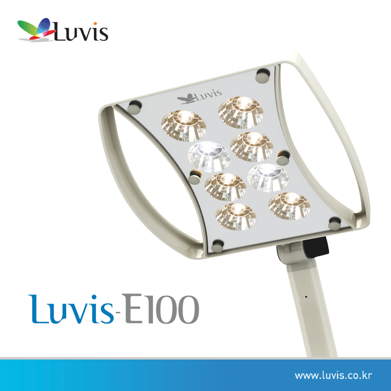 [Luvis] Luvis E100 - Examination LED Light for Various Medical Field