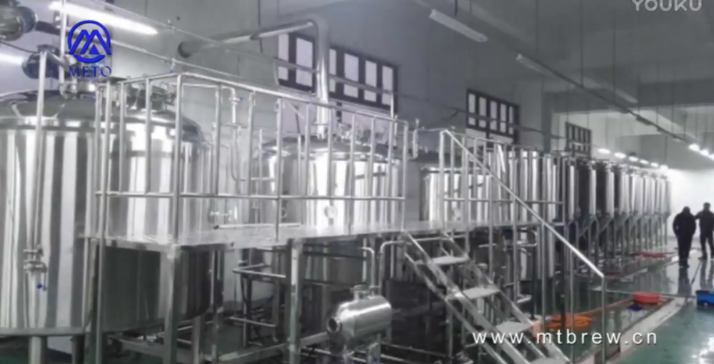 METO Alcohol processing types and 3 years warranty Beer Brewery Brewhouse 2BBL
