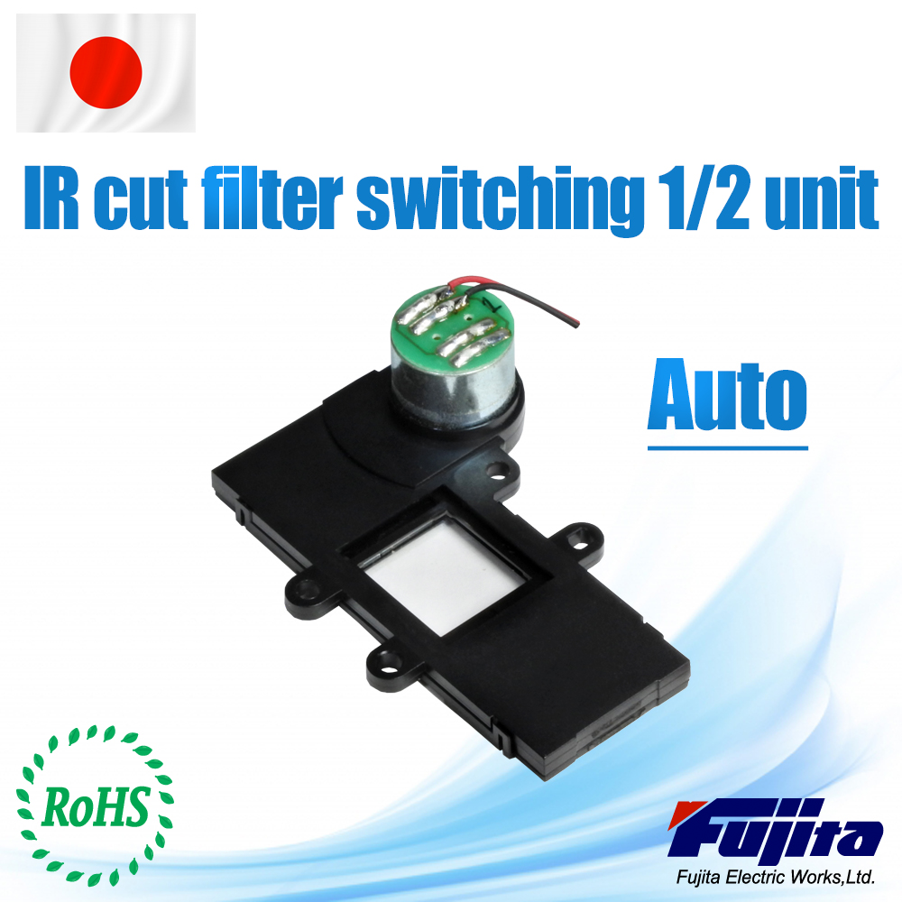 High-performance IR cut filter switching 1/2 unit for day night camera / CCD standard