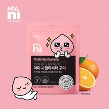 Korea lieferant qualität <span class=keywords><strong>candy</strong></span> multi vita gummy vitamin gelee
