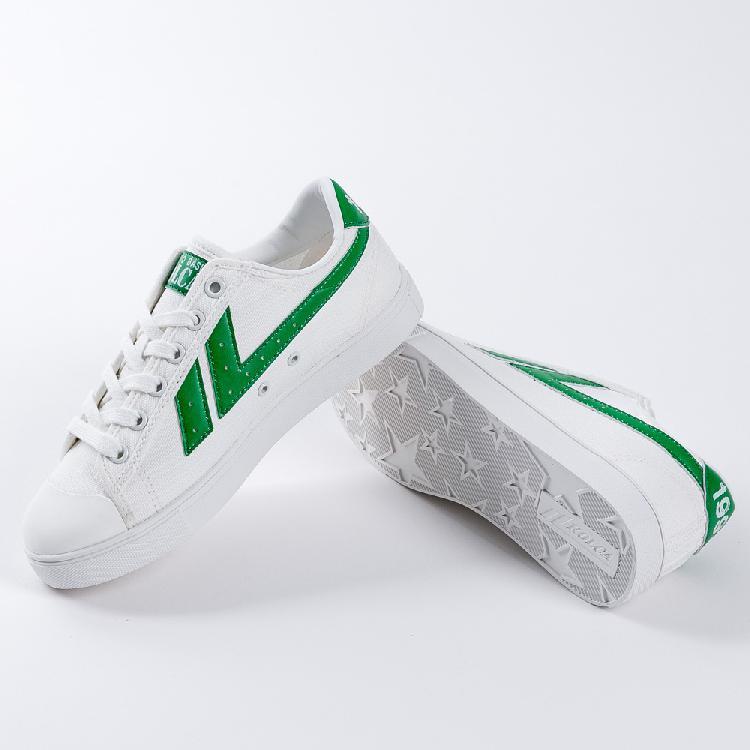 for men KOLCA1992 shoes Green cavans cheap White Barcelona casual Competitive price v4zaz