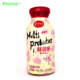 Multi Probiotics Strawberry Dairy Probiotic Beverage Product