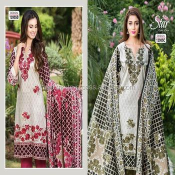 Pakistani Dress Design Salwar Kameez Readymade Salwar Kameez