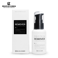 Best Selling Eyelash Protein Remover Extension Pre-Treatment Made by Best Manufacture in Korea