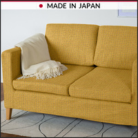 Upholstery fabric that Japanese craftsmen politely create, like checked pattern, Washable, made in Japan, FORESTEX 09, Orfe