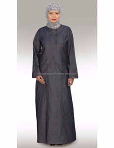 4d0c1bb42e0 Design Denim Abaya Wholesale