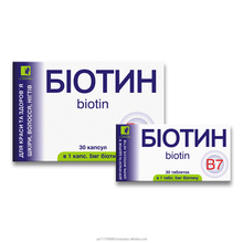 "Vital complex ""BIOTIN"" tablets private label vitamins"