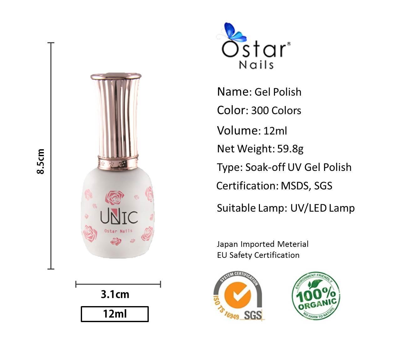 Commercio all'ingrosso Personalizzato Private Label 12 ml 300 colori Semi Permanente di Uv Led Gel Soak Off Gel Nail Polish Per La Nail art Salon