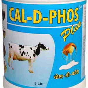 Cal-D-Phos-Plus - cattle feed supplement