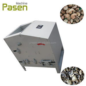 Cashew nut cracker machine / Nuts shelling machine / Cashew nut shelling machine price