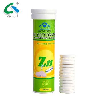 Chinese Herbal Dietary Supplement Zinc Tablet Zinc Gluconate