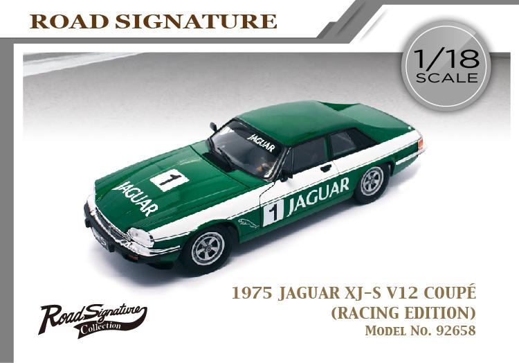 Lucky Die Cast 92658 1975 Jaguar Xjs Die-Cast Collectors Model Car Lucky Die-cast