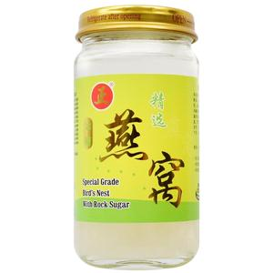 Special Grade Bird Nest Beverage Yan Wo With Rock Sugar