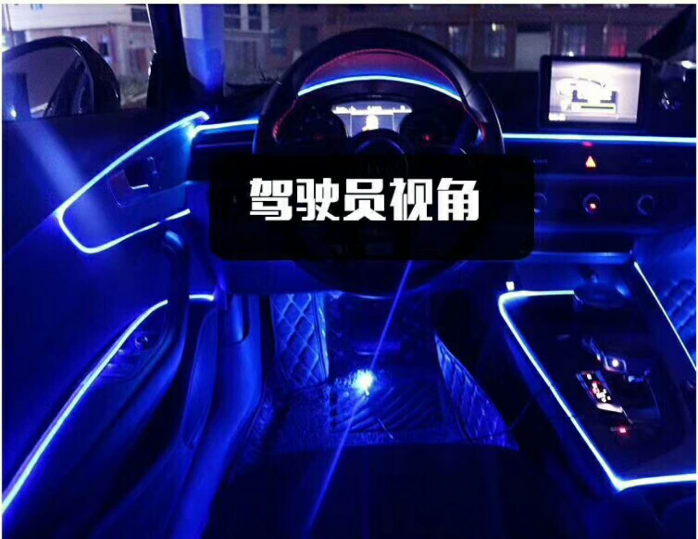 Popular Car auto vehicle lamp car decoration lamp Light guide strip LED color changing car atmosphere optical fiber LED light