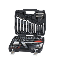 "77pcs 1/4"" & 1/2"" Socket Set, Socket Wrench, High Quality Hand Tools"