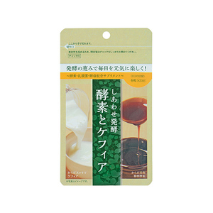 Nutritious yogurt for home made ( Kefir starter culture ) at reasonable prices , OEM available , Japan manufacturer