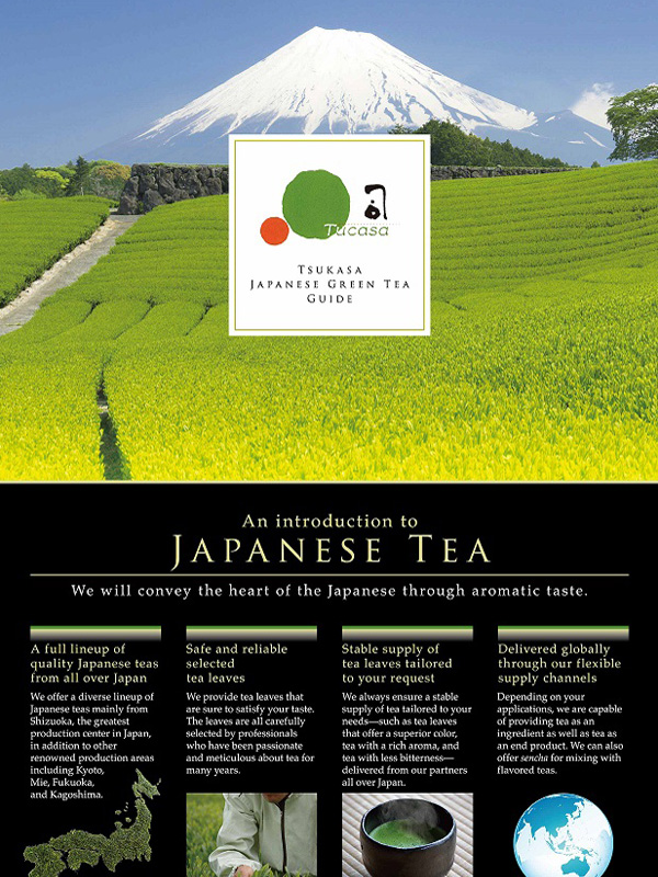 "Japanese high quality delicious sencha ""oishi green tea"""