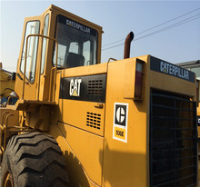 used cat 936 wheel loader, used caterpillar cat 936e wheel loader Japan original