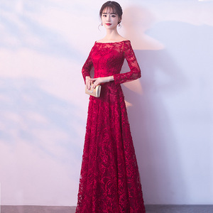 d1fe1a75683 Long Sleeve Full Length Evening Gown Wholesale