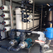 Reverse Osmosis Membrane Water Treatment Plants