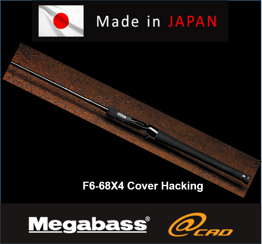 Used, MEGABASS, F6-68X4 Cover Hacking, made in Japan