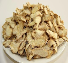 DRIED GINGER FROM VIETNAM
