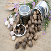/product-detail/high-quality-natural-black-garlic-with-reasonable-price-hot-sale-50040993546.html