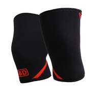 weightlifting knee sleeve