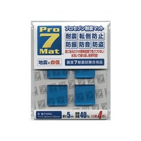 Proseven Child Proofing sticky PU gel Mats for cabinet