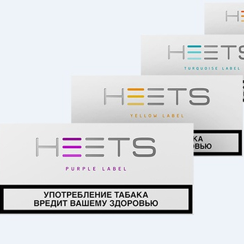 Heets Cigarettes - Buy Heets Cigarettes,Cigarettes,Brands Cigarettes  Product on Alibaba com