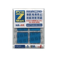 Proseven Earthquake Safety PU Gel Pads for Cabinet (Made in Japan)