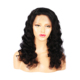 BF cuticle aligned invisible hairline full lace wig