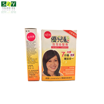 ammonia free ppd free non allergic natural permanent wholesale hair dye color cream professional brands