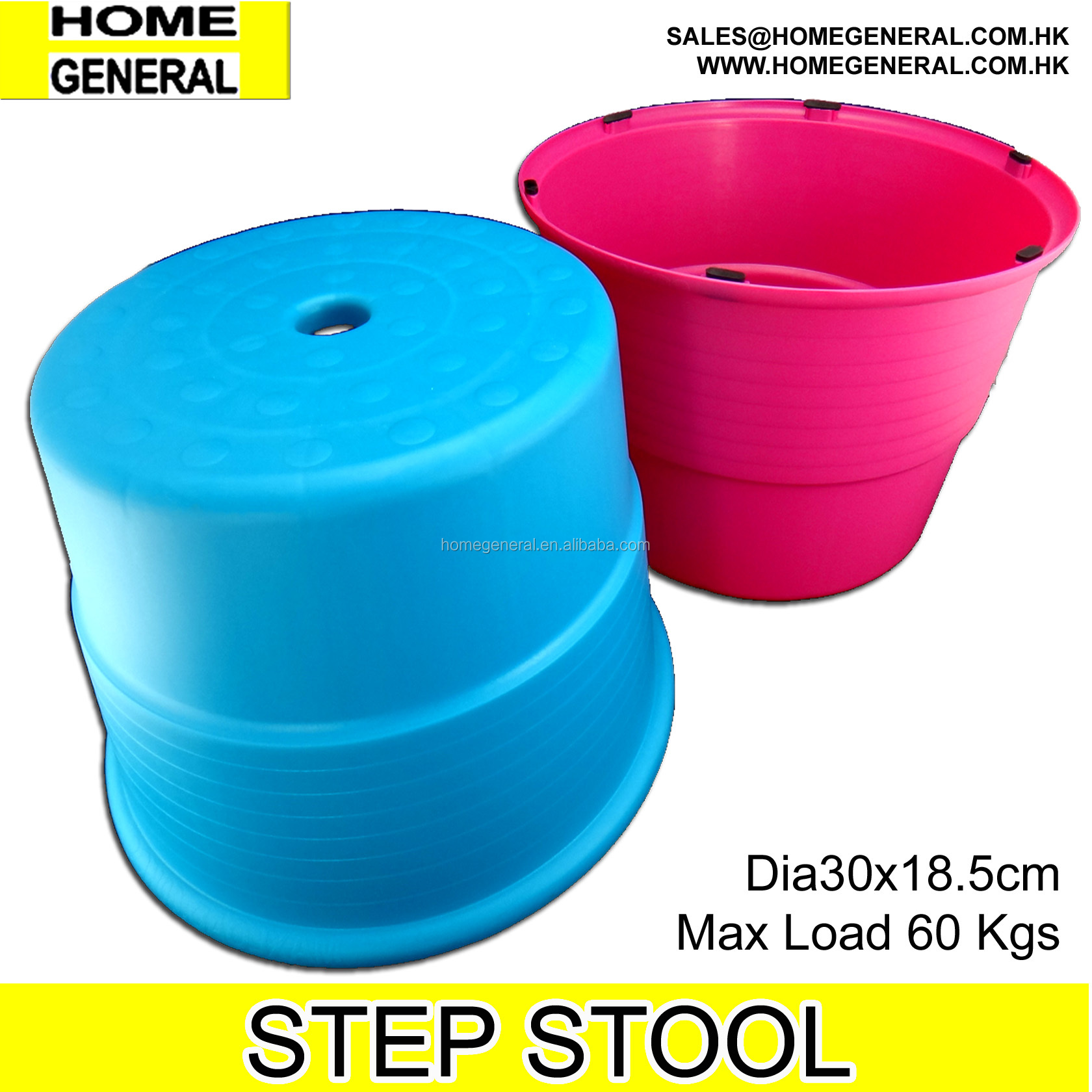 HOME GENERAL PLASTIC STEP STOOL EASY STEP STOOL ANTI SLIP BATHROOM STEP STOOL STEP STOOL FOR KIDS RECTANGULAR STEP STOOL
