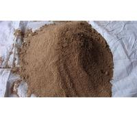 Poultry Meal MBM Meat Bone Meal For Animal Feed