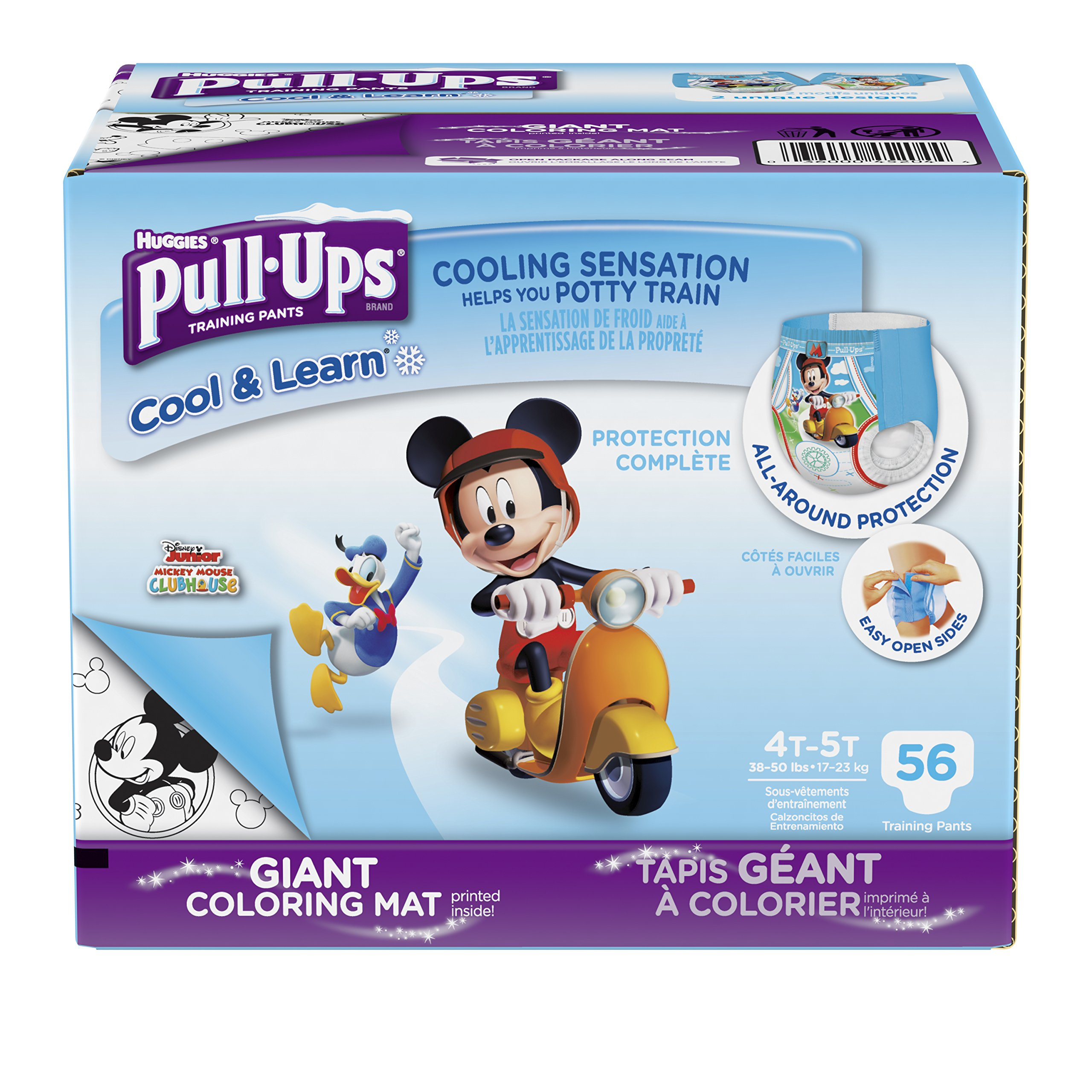 Get Quotations · Pull-Ups Cool & Learn Training Pants for Boys, 4T-5T (38