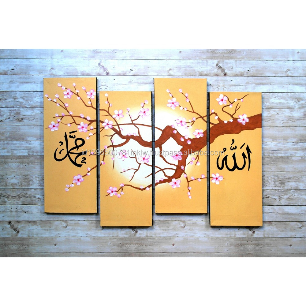 Islamic Wall Art, Islamic Wall Art Suppliers and Manufacturers at ...