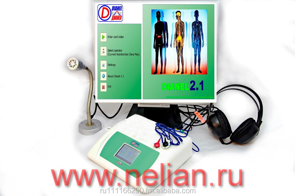 Dianel-5110 Biolaz-אוברון bioresonance 8D אבחון NLS bioscan עם בדיקת תאים